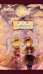 Rating: Safe Score: 13 Tags: cha_goma dress maribel_hearn touhou usami_renko User: charunetra