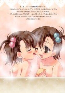 Rating: Questionable Score: 16 Tags: bathing densuke. futami_ami futami_mami naked tanihara_natsuki the_idolm@ster User: Eruru