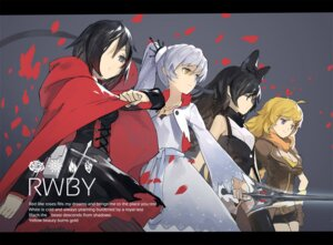 Rating: Safe Score: 43 Tags: armor blake_belladonna dress mzt ruby_rose rwby sword weiss_schnee yang_xiao_long User: 23yAyuMe