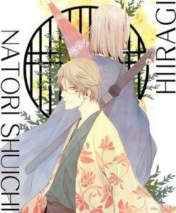 Rating: Safe Score: 3 Tags: heather37 hiiragi horns kimono male megane natori_shuuichi natsume_yuujinchou sword User: Radioactive
