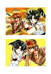 Rating: Safe Score: 2 Tags: ashura clamp rgveda ryuu-ou User: Share