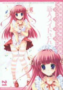 Rating: Questionable Score: 42 Tags: bra maid mikeou pantsu panty_pull paper_texture pink_chuchu thighhighs User: midzki