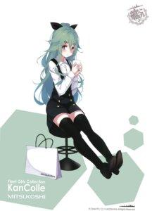 Rating: Safe Score: 38 Tags: dress heels kantai_collection kujou_ichiso thighhighs yamakaze_(kancolle) User: jeffer159