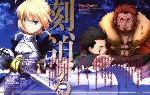 Rating: Safe Score: 6 Tags: armor fate/stay_night fate/zero lancer_(fate/zero) omagari_takekatsu rider_(fate/zero) saber sword User: 18183720