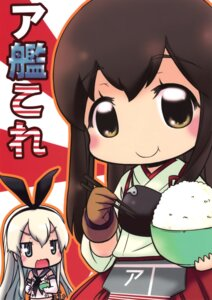Rating: Safe Score: 9 Tags: akagi_(kancolle) chibi kantai_collection mizuki_maya shimakaze_(kancolle) User: Radioactive