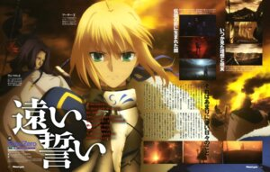 Rating: Safe Score: 10 Tags: armor berserker_(fate/zero) fate/stay_night fate/zero fujisaki_shizuka saber User: yd6137