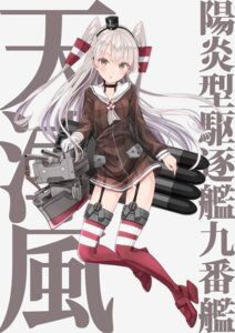 Rating: Safe Score: 40 Tags: amatsukaze_(kancolle) bute heels kantai_collection pantsu rensouhou-kun see_through stockings thighhighs User: fairyren
