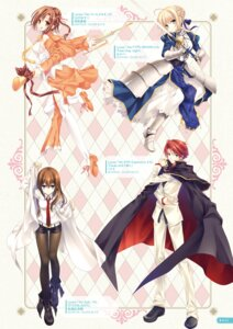 Rating: Safe Score: 16 Tags: armor digital_version dress fate/stay_night happiness heels pantyhose steins;gate sword tagme tatekawa_mako thighhighs umineko_no_naku_koro_ni User: Twinsenzw