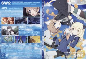 Rating: Questionable Score: 3 Tags: disc_cover pantyhose screening strike_witches User: cross_of_haerts