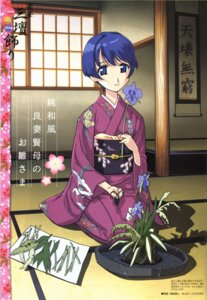 Rating: Safe Score: 11 Tags: ai_yori_aoshi hosoda_naoto kimono sakuraba_aoi User: Radioactive