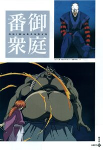 Rating: Safe Score: 2 Tags: hannya himura_kenshin hyottoko male rurouni_kenshin User: Feito