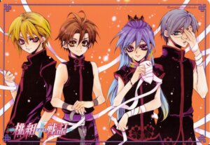 Rating: Safe Score: 7 Tags: male momogumi_plus_senki sakondo_eri User: Radioactive