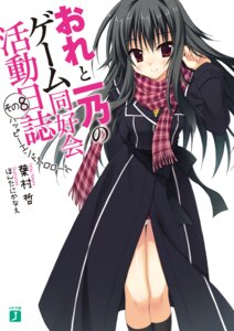 Rating: Safe Score: 30 Tags: hontani_kanae moritsuka_ichino ore_to_ichino_no_game_doukoukai_katsudou_nisshi User: Anonymous