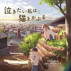 Rating: Safe Score: 10 Tags: disc_cover hinode_kento landscape nakitai_watashi_wa_neko_wo_kaburu neko sasaki_miyo seifuku skirt_lift User: blooregardo