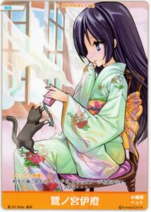 Rating: Safe Score: 5 Tags: card hayate_no_gotoku kimono saginomiya_isumi takada User: vita