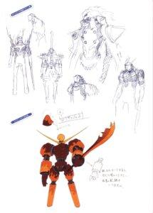 Rating: Safe Score: 1 Tags: character_design mecha megaten persona persona_4 rokuten-maou sketch soejima_shigenori sword User: admin2