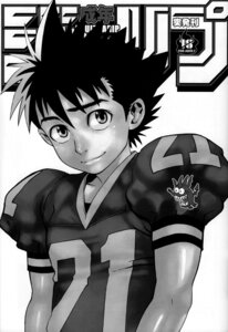 Rating: Safe Score: 1 Tags: eyeshield_21 male monochrome User: krazy-kun