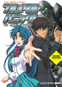 Rating: Safe Score: 7 Tags: chidori_kaname full_metal_panic sagara_sousuke seifuku User: Radioactive
