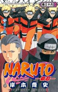 Rating: Safe Score: 4 Tags: hidan kakuzu kishimoto_masashi male naruto naruto_shippuden uzumaki_naruto User: Davison