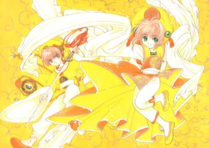 Rating: Safe Score: 3 Tags: bleed_through card_captor_sakura clamp kinomoto_sakura li_syaoran tagme User: Omgix