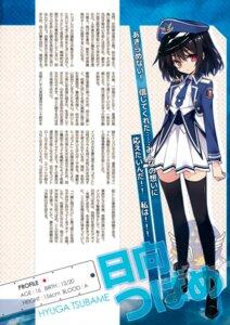 Rating: Safe Score: 14 Tags: hayakawa_harui heels hyuga_tsubame megane thighhighs uniform valkyrie_impulse User: Hatsukoi
