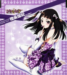 Rating: Safe Score: 16 Tags: disc_cover rosario_+_vampire thighhighs toujou_rubi User: hirotn