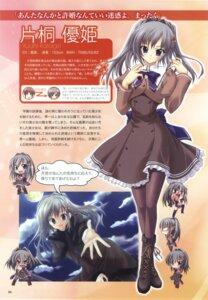 Rating: Safe Score: 11 Tags: akane_iro_ni_somaru_saka feng izumi_tsubasu katagiri_yuuhi pantyhose profile_page sawano_akira seifuku User: admin2