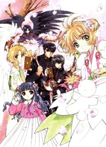 Rating: Safe Score: 7 Tags: card_captor_sakura clamp daidouji_tomoyo kerberos kimono kinomoto_sakura kohaku_(wish) kouryuu monou_fuuma shirou_kamui usagi_(wish) wish x User: Share