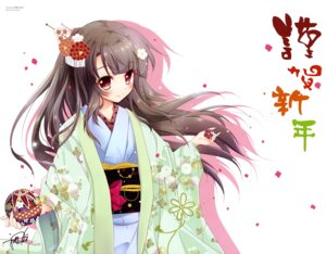 Rating: Safe Score: 46 Tags: autographed izumi_tsubasu kimono re:stage!_project User: drop