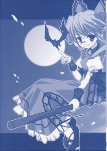 Rating: Safe Score: 3 Tags: 3days hagiwara_onsen hirohara_tsukiko lass monochrome User: admin2