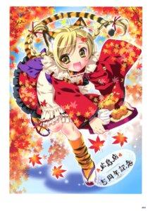 Rating: Safe Score: 19 Tags: animal_ears bloomers kamiya_maneki maid nekomimi tail toranoana wa_maid User: crim