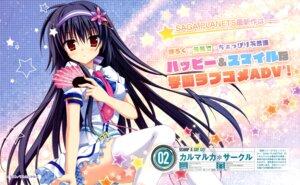 Rating: Safe Score: 62 Tags: amagase_natsuki hontani_kanae karumaruka_circle saga_planets seifuku thighhighs User: WtfCakes