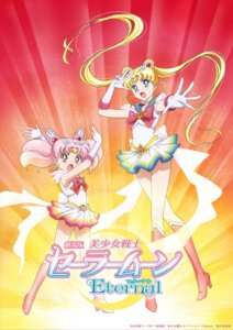 Rating: Safe Score: 8 Tags: chibiusa heels sailor_moon skirt_lift tadano_kazuko tsukino_usagi User: saemonnokami