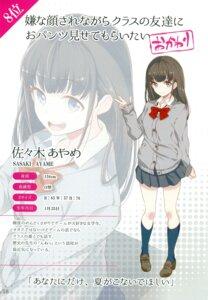 Rating: Safe Score: 15 Tags: 40hara seifuku sweater tagme User: kiyoe
