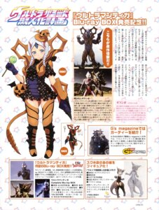 Rating: Questionable Score: 6 Tags: halloween monster photo tail thighhighs ultra_kaijuu_gijinka_keikaku weapon User: drop