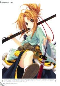 Rating: Questionable Score: 38 Tags: bra cleavage miyama-zero oda_nobuna oda_nobuna_no_yabou oda_nobunaga sword User: crim