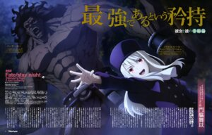 Rating: Safe Score: 8 Tags: berserker fate/stay_night fate/stay_night_heaven's_feel illyasviel_von_einzbern nomura_shintarou User: drop
