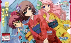 Rating: Safe Score: 25 Tags: baka_to_test_to_shoukanjuu ban_yukiko himeji_mizuki kimono kinoshita_hideyoshi shimada_minami trap User: xllx