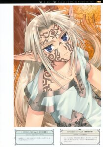Rating: Safe Score: 6 Tags: aquarian_age elf kawaku male pointy_ears tattoo User: midzki