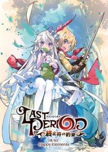 Rating: Safe Score: 16 Tags: choko_(last_period) dress happy_elements haru_(last_period) last_period pantyhose sword User: zyll