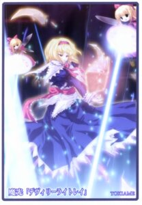 Rating: Safe Score: 5 Tags: alice_margatroid hourai shanghai tokiame touhou User: WhiteExecutor