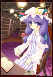 Rating: Safe Score: 5 Tags: chiriakuta patchouli_knowledge touhou yaburebouki_akuta User: Radioactive