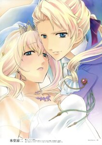 Rating: Safe Score: 13 Tags: dress hidou_ryouji macross macross_frontier sheryl_nome User: Aurelia