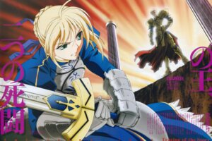 Rating: Safe Score: 8 Tags: fate/stay_night gilgamesh_(fsn) saber yanagisawa_tetsuya User: boon