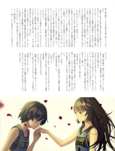 Rating: Safe Score: 8 Tags: bakemonogatari kanbaru_suruga senjougahara_hitagi text vofan User: drop