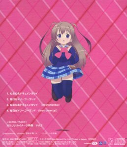Rating: Safe Score: 6 Tags: gakuen_utopia_manabi_straight odori_momoha thighhighs User: ananias