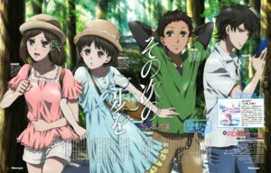 Rating: Safe Score: 14 Tags: dress muroi_fumie rdg:_red_data_girl sagara_miyuki souda_manatsu souda_mayura summer_dress suzuhara_izumiko User: vkun