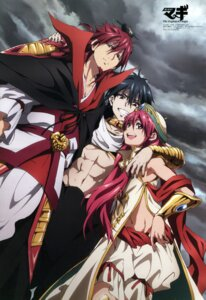 Rating: Safe Score: 16 Tags: magi_the_labyrinth_of_magic male User: vkun