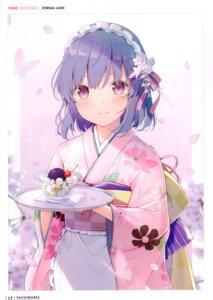 Rating: Safe Score: 46 Tags: 6u eternal_land kimono waitress User: kiyoe