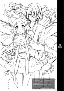 Rating: Safe Score: 4 Tags: 5_nenme_no_houkago dress kantoku monochrome sketch User: Hatsukoi